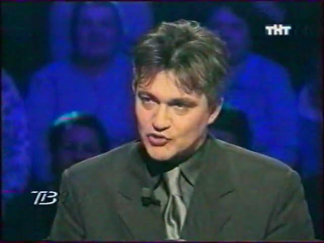 О счастливчик 06 04 2000