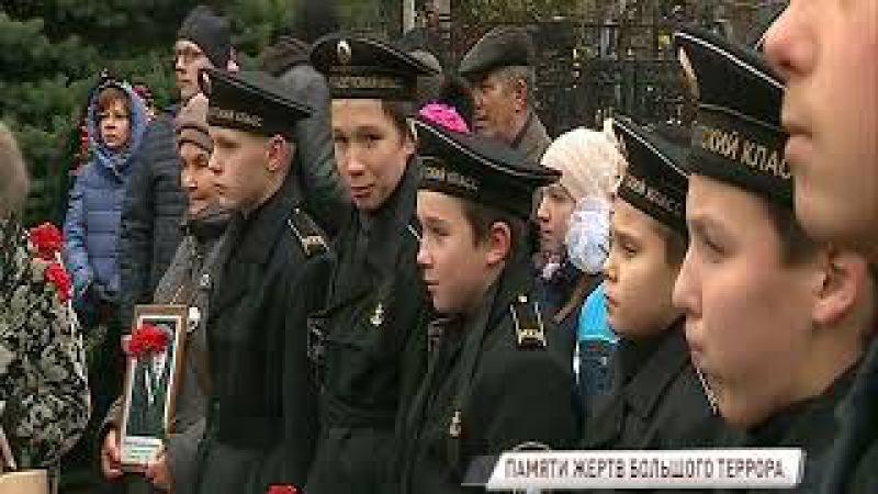 В день памяти жертв политических репрессий на Леонтьевском кладбище прошел тра ...