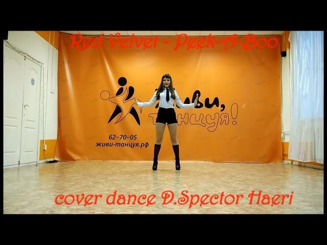 Red Velvet - Peek-A-Boo cover dance D.Spector Haeri
