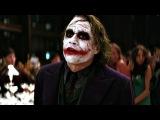 Джокер со своей бандой врывается в апартаментах Уэйна. А что ты нервничаешь Из-за шрамов