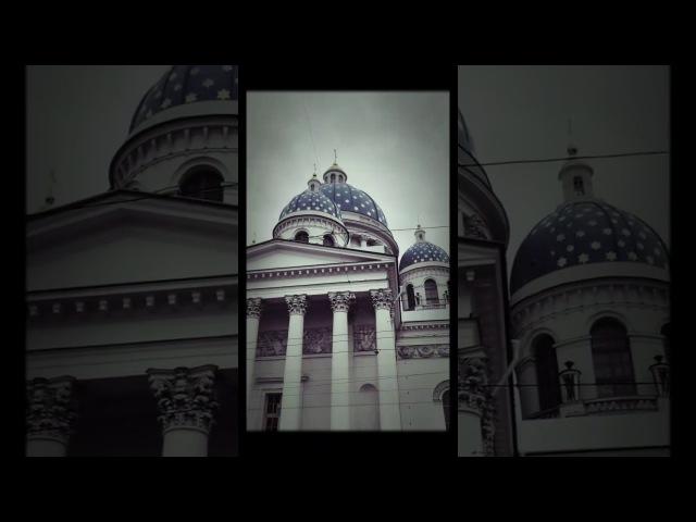 Путешествие в Санкт-Петербург. Волшебный город.