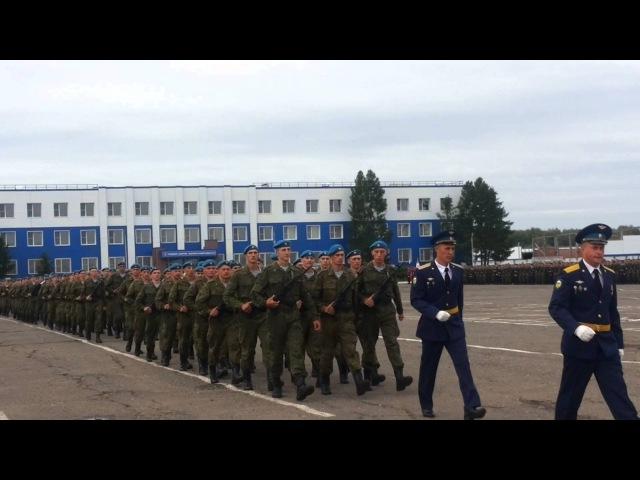 Омск 242 УЦ ВДВ Присяга 11 07 2015