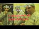 Сыроварня с нуля - Бизнес с оборотом до 200 000 рублей / Крестьянская жизнь