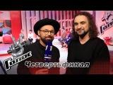 Я рад, что прозвучал настоящий рок. Габриэль Купатадзе. Интервью после четвертьфинала. Голос-6