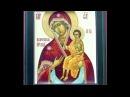 18 марта - День иконы Божией Матери -Воспитание православный календарь