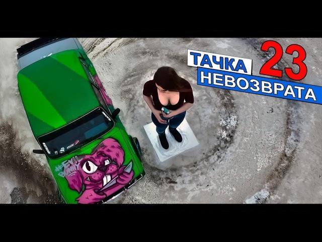 ДЖИМХАНА в Москве, КЕН БЛОК отдыхает
