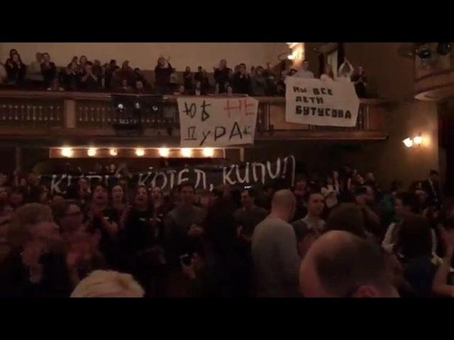 17 мар 2018 Макбет Кино