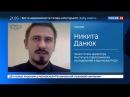Новости на «Россия 24» • Тайные переговоры украинская госкомпания решила налаживать связи с Россией