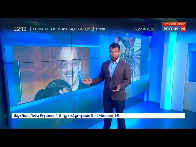 Новости на Россия 24 Дресс код для законодателей в шлепках и шортах в парламент Петербурга не пустят