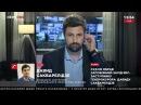 Сакваралидзе подозрение в незаконном пересечении границы иметься, чтобы успокоить Порошенко 16.09