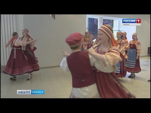 Karjalan uardehet -festivuali pietäh Petroskois 2018 allus