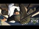 №1022 МАЙКЛ ФРАНКЛИН И ТРЕВОР СПАСАЮТ ЗАЛОЖНИКА Grand Theft Auto V