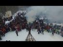 Бакшевская Масленица 2018 часть 10 последняя.Сожжение масленицы и общий план.