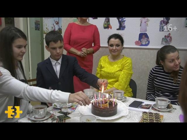 Школа будущих родителей Заречный Свердловская область