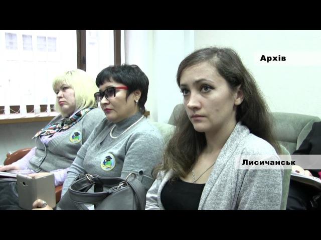 Нерассмотренные вопросы сессии Лисичанского горсовета