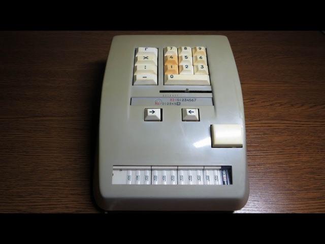 Вычислительная машина, почти ЭВМ. Но это не точно ;-)