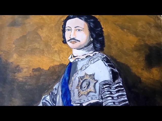 портрет Петра Великого / portrait the Peter is Great