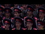 День Российской армии в Московской консерватории. Дирижёр - Валерий Халилов