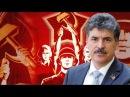 Павел Грудинин Предвыборный штаб народного кандидата отпраздновал 100 летие Красной Армии