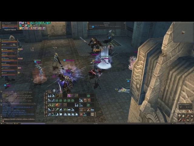 Lineage II Classic Paagrio Outcast Daily PvP Vol.5 (MT TEAM)