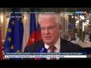 Новости на «Россия 24» • В Страсбурге торжественно открылась выставка Сирия. Фотохроники войны
