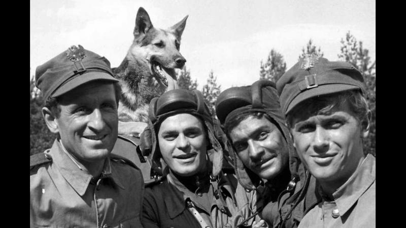 Четыре танкиста и собака 1966-1970, Польша, 14 серия