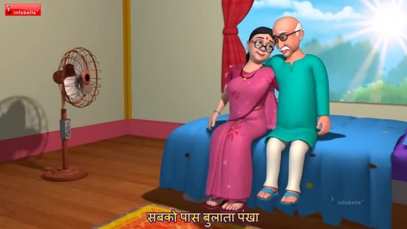 Garmi Aayi - Hindi Rhymes for Children » Freewka.com - Смотреть онлайн в хорощем качестве
