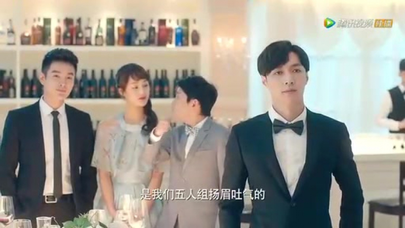 [FULL] 170515 《求婚大作战》Operation Love: EP. 16 @ EXO's Lay (Zhang Yixing)
