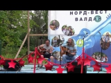 Александр Чернорай и Роман Набиуллин - Поезд, которого нет (