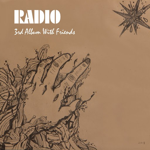 Radio альбом With Friends