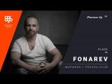 Fonarev live Марафон PRAVDA Megapolisfm @ Pioneer DJ TV Moscow