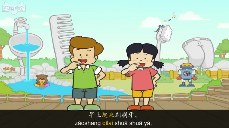 Morning Wash and Rinse Song (早晨洗漱歌) - Sing-Alongs - Chinese - By Little Fox