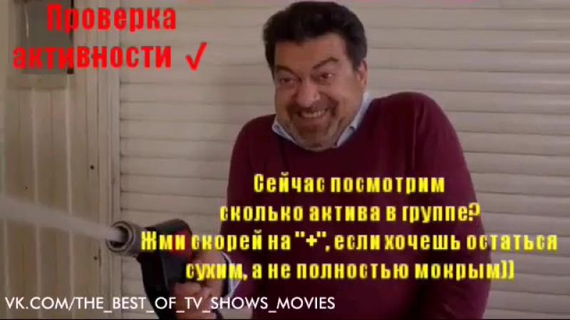 Сериал Последний из Магикян - Проверка активности;