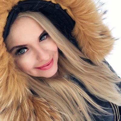 Диана Бирамо