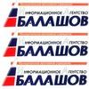 Новости Балашова