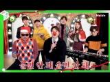 Lee Seok Hoon , MeloMance, Paul Kim, Yun Ddan-Ddan Carol