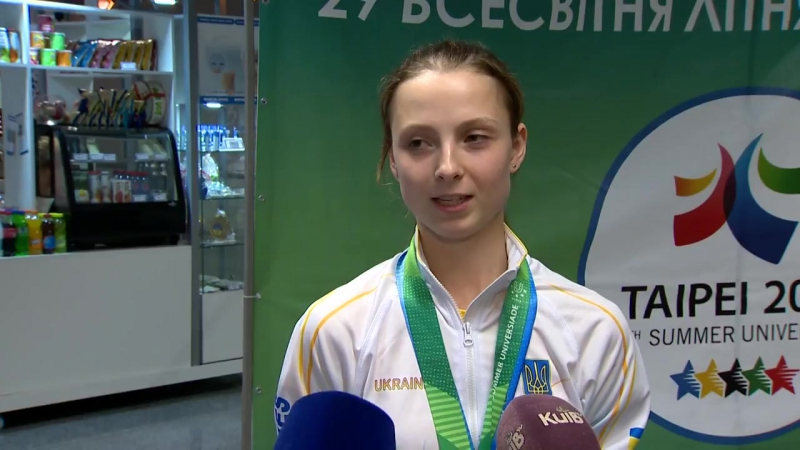 Екатерина Луценко об Универсиаде-2017 - Xsport.ua