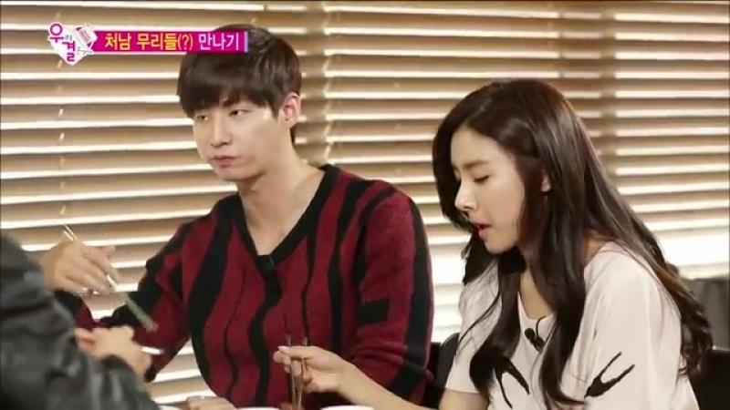 TVPP_Seo_Kang_Jun_-_Special_Relationship_with_So-eun_-_We_Got_Married