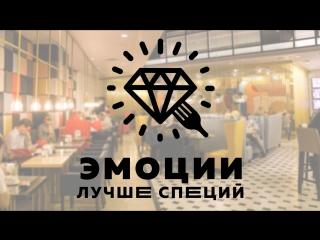 Открытие Вау-Кафе WONDERBEAT в г. Рыбинск