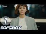 [Озвучка SOFTBOX] Мирная жизнь братьев 07 серия