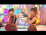 LIVE W (Double You) - Koi no Vacance (24052004)