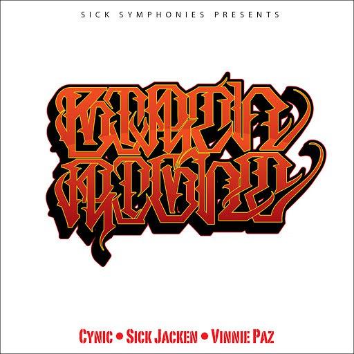 Cynic альбом Birth Right