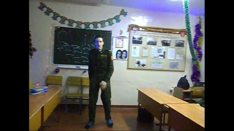 MC Strelok - Любовь - как Наркотик ( Life )