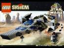 Lego Star Wars 7151. Sith Infiltrator. 1999