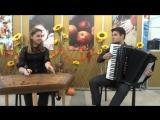 13. Дуэт Виктор Шебела (аккордеон) и Алеся Мироненко (цимбалы).
