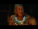 Пустота в человеке Притча из фильма Апокалипто 2006