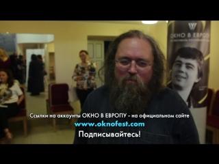 Андрей Кураев о Выборге