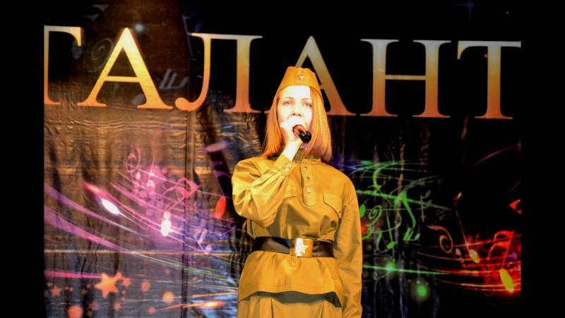 Олеся Шкроба Светлокосый солдат Международный вокальный конкурс Звездопад талантов г. Москва