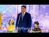 Поздравление акима Павлодарской области Булата Бакауова с наступающим новым 2018 годом на новогоднем утреннике.