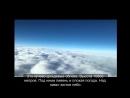 Плоская земля Летчики заговорилb. Как выглядит наш мир